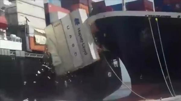 karachi-container-ship-collision_0
