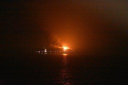 Maersk-Honam